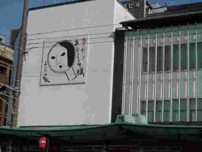 100年以上の歴史を持つ「よーじや」は、京の美意識と本物を志向する姿勢を大切にしている京都を代表する老舗。芸事が盛んな京都で舞台化粧道具を販売するお店として人気となりましたが、はじまりは歯ブラシ専門店だったんだとか。当時、歯ブラシは楊枝(ようじ)と呼ばれていたことから、楊枝屋さんという愛称より店名にも用いられたそうです。