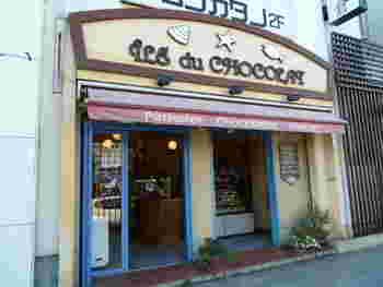 鎌倉駅東口より若宮大路へ、海の方へ下りながら歩いて行く野菜市場連売の前に位置するのが「イルドショコラ」。湘南、鎌倉、茅ヶ崎が拠点のチョコレート専門店です。