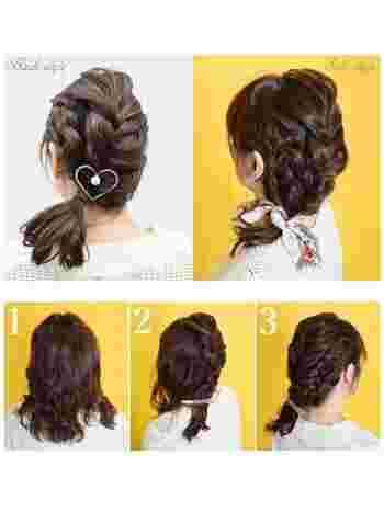 少し難易度が上がりますが「フィッシュボーン」もオススメです。 トップを左に向かってフィッシュボーン編み&両脇の髪を上下に分けてそれぞれ三つ編みにし、最後に全ての髪をまとめれば完成!