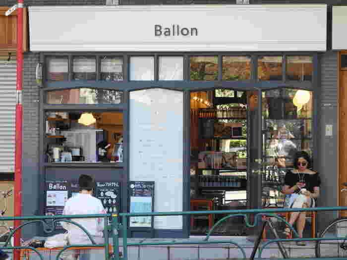 まずはじめにご紹介するヴィーガンスポット「Ballon」は、中目黒にお店を構えるファラフェルサンドの専門店です。
