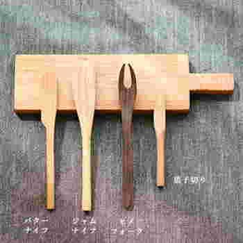 素朴であたたかみのある木の「カトラリー」も、器やカッティングボードと一緒に揃えたいアイテムです。このほかにもパン皿や箸置きなど素敵なアイテムが展開されていますので、手持ちの食器やお部屋のインテリアに合わせて、お気に入りの逸品を選んでみてはいかがでしょうか。