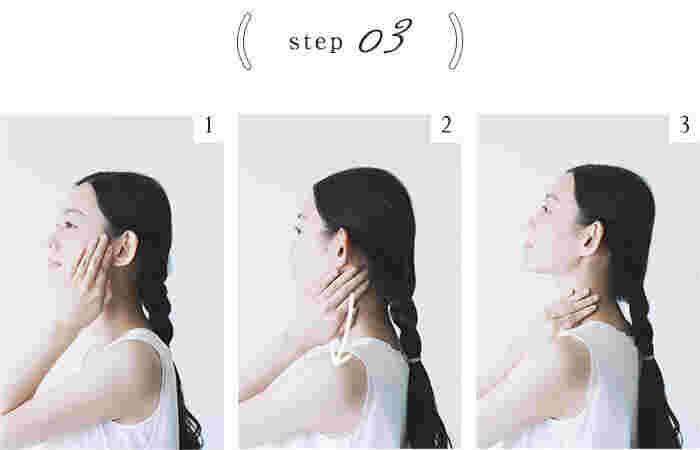 耳の前を中指で押し、耳の後ろも押す。首のほぼ真横を通って鎖骨へ向かって手を滑らせる(こちらは1回)。