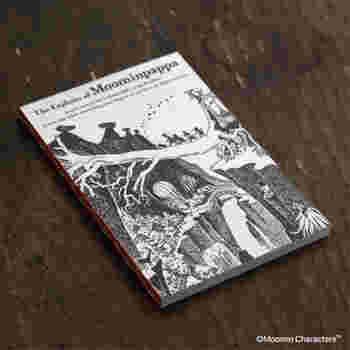 小さな雑誌をイメージして作られたという、ムーミンデザインのノートブック。小説に描かれた挿絵をそのまま表紙に採用し、レトロな雰囲気に仕上げています。北欧やムーミン好きには、たまらないデザインですよね。