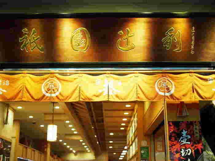 創業150年以上の老舗である「祇園辻利」。祇園四条と京都駅にお店があり、宇治茶の専門店としてお茶だけでなく抹茶を使ったお菓子や化粧品なども取り扱っています。そして、そのカフェが「茶寮都路里」です。