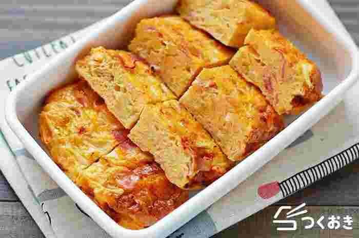 キャベツが入っていて、食べごたえのあるオープンオムレツ。オーブンで焼くからラクラク。朝食の一品にも、お弁当にもなる優れものです。