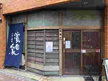 東急東横線三軒茶屋駅から徒歩5分の「小麦と酵母 濱田家」は、いまや、テレビや雑誌のパン特集には欠かせない存在の有名店です。