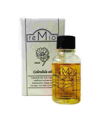 「レミオ」のカレンデュラオイルは、洗顔後のお肌に2~3滴なじませて、やさしくリンパに沿ったマッサージをするのに適しています。