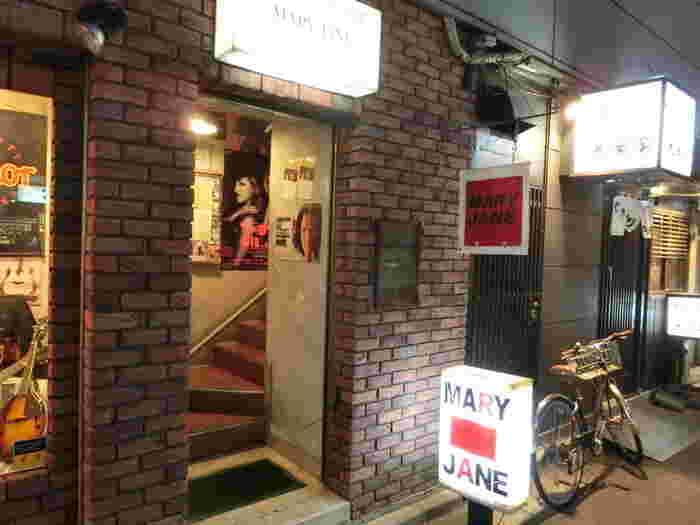 1972年にオープンした、渋谷の老舗ジャズ喫茶・バー。