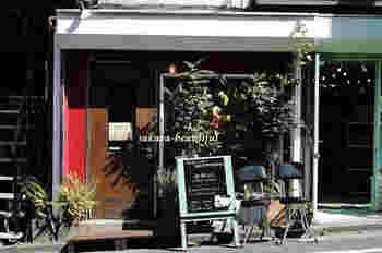 代官山駅から徒歩2分程のところにある「珈琲日記」は、レトロ調で落ち着いた雰囲気のカフェ。火曜~金曜は朝7時からの営業で、朝カフェタイムもあります。