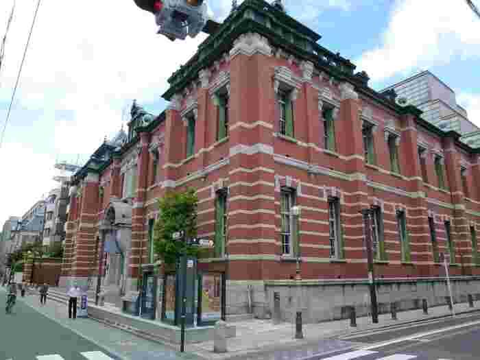 京都文化博物館は、1906年に竣工された旧日本銀行京都支店の建物を使っています。