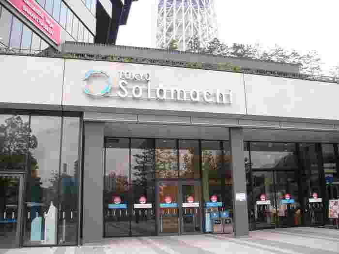 スカイツリーにきたらまずは展望デッキに行かなくては…と思っている方も多いと思いますが、「東京ソラマチ(Tokyo Solamachi)」にも楽しいスポットがたくさんあるんですよ♪