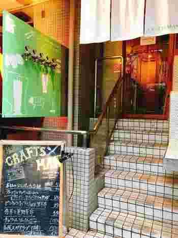 都営地下鉄浅草線の五反田駅からすぐのところにある「CRAFTSMAN(クラフトマン)」は、31種類のクラフトビールとビストロごはんが楽しめます。