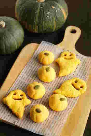 かわいいハロウィンクッキーのレシピをご紹介しました♪かわいいカボチャのクッキーはもちろん、ちょっとホラーテイストなクッキーもハロウィンならではなのでおすすめです!ぜひクッキー作りを楽しんでみてくださいね。