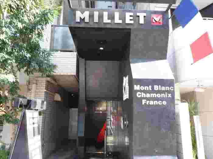 フランス発の世界的アウトドアブランド「MILLET(ミレー)」は、実際の山岳フィールドで厳しいテストを繰り返してきた高機能で最先端のアイテムがそろっています。