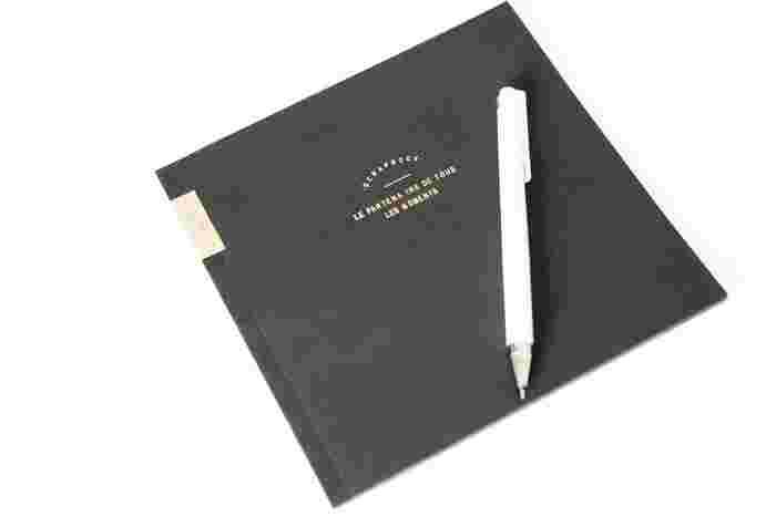 こちらはスクラップブックです。中もすべて真っ黒なのでモノトーンテイストにぴったり。白ペンを使ってレシピをまとめておくなど、使い道は無限大です。