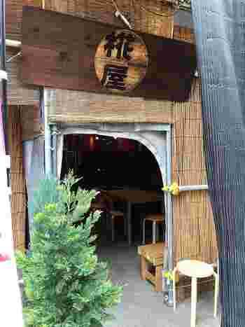 駅から15分ほど歩く閑静な住宅街にある「椛屋(モミジヤ)」は、連日行列ができる人気店。