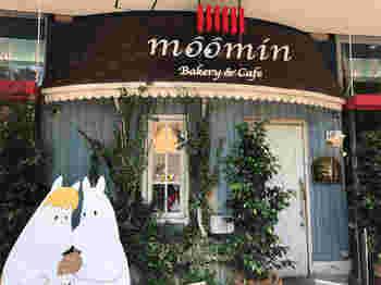 水道橋駅と後楽園駅の間にある、東京ドームシティ。遊園地の一角に、シナモンロール同様、北欧の人気者であるムーミンのカフェがあります。