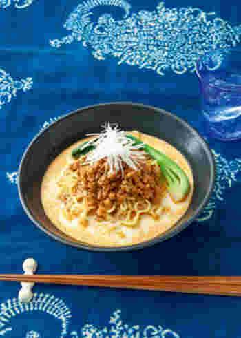 辛いものが苦手な人にもおすすめなミルク担担麺のレシピ。豆板醤でしっかり味付けしたお肉を、牛乳が優しくまろやかにまとめてくれます。栄養たっぷりなスープは飲み干してもOK♪