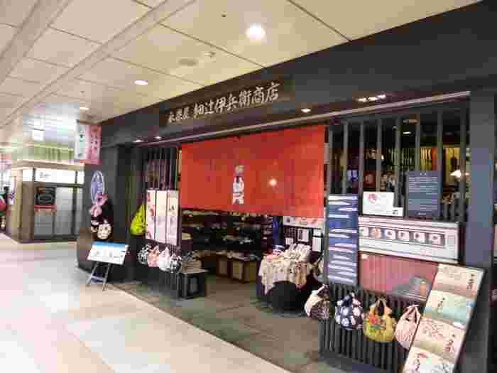 織田信長の御用商人として活躍し綿布商として創業した「永楽屋細辻伊兵衛商店」は400年続く老舗のひとつ。今では手ぬぐいや風呂敷を手掛け、明治から昭和までの復刻版手ぬぐいのほか京都らしい絵柄やユニークなものまで様々な商品が並んでいます。日常使いはもちろん、額装して部屋に飾り楽しむのもおすすめです。