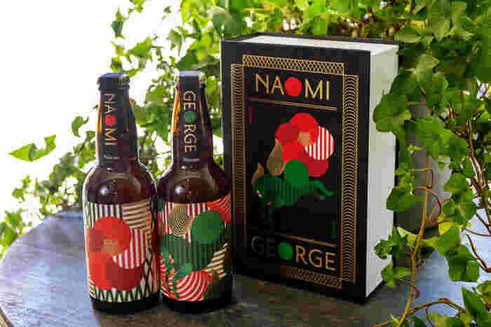 「NAOMI」と「GEORGE」が入ったスペシャルギフトボックスセット。そのまま飾っておきたくなるような、特注のブック型ギフトボックスに入っているので、中のビールを飲んだ後も小物入れとして使用できそう。