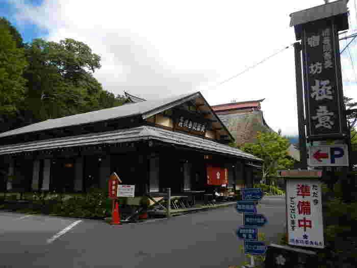 戸隠神社、中社近くにある「徳善院蕎麦 極意」。参拝後にゆっくり食事ができるよう、店内は座敷やテーブル席がそれぞれ24席あり、ゆったりくつろげそう。