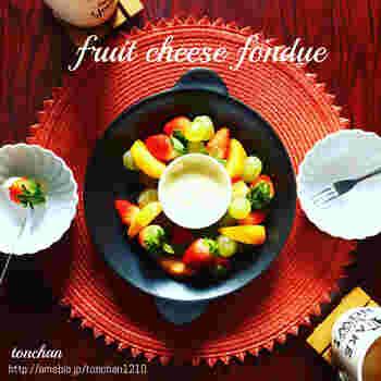 フルーツのチーズフォンデュを楽しむなら、クリームチーズを使うと、ますますスイーツっぽく仕上がります。
