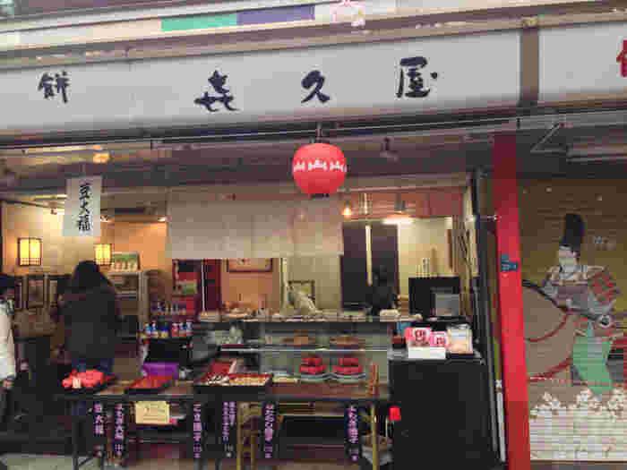 雷門から浅草寺に続く仲見世にある「喜久屋」は、大福やお団子のテイクアウトができる創業100年以上の老舗です。