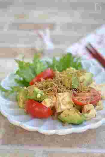 アボカドに、ヘルシーなお豆腐とカルシウム豊富なシラスをプラスした定番サラダ。濃厚なアボカドのおかげで、これひとつでおなかいっぱいになる、とっておきのレシピです。